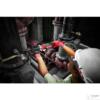 Kép 12/22 - Milwaukee M12ONEFTR12-0C M12 FUEL™ ONE-KEY™ ½″ DIGITÁLIS NYOMATÉKKULCS